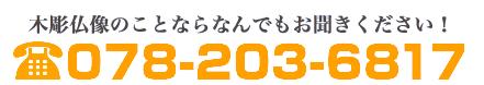 """<p class=""""open"""">受付時間: 平日 AM 9:00 〜 PM 17:00</p>"""