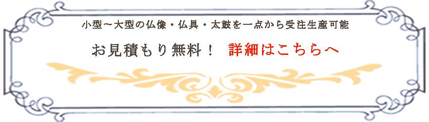 トモエ業務詳細ページへ